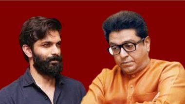 Raj Thackeray: अमित ठाकरे यांच्याकडे मनसे मोठी जबाबदारी सोपवणार? आदित्य शिरोडकर यांच्या शिवसेना प्रवेशानंतर MNS विद्यार्थी सेनेचे नेतृत्व करण्याची शक्यता