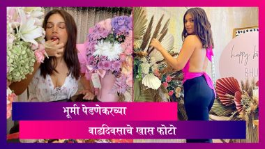 Bhumi Pednekar's Birthday Bash: अभिनेत्री भूमी पेडणेकर च्या वाढदिवसाच्या सेलिब्रेशनचे फोटो व्हायरल