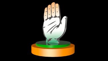 Congress CWC बैठकीत विचार मंथन, पक्षाध्यक्ष पदाबाबत चर्चा होण्याची शक्यता