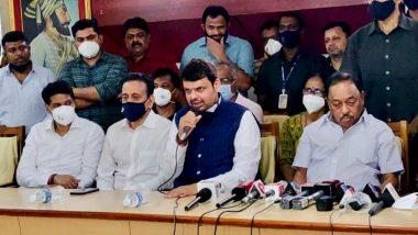 Maharashtra Flood: केंद्रीय मंत्री दुर्घटनाग्रस्त स्थळी 'पर्यटन' करण्याच्या निमित्ताने महाराष्ट्रात; शिवसेना मुखपत्रातून विरोधकांना टोला