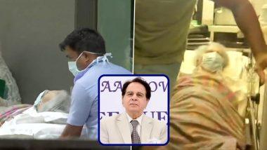 Dilip Kumar Health Update: दिलीप कुमार यांची प्रकृती स्थिर; डिस्चार्ज बद्दल आली समोर 'ही' माहिती