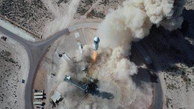 Jeff Bezos च्या Blue Origin टीम मध्ये मराठमोळ्या Sanjal Gavande चा समावेश; Space Rocket बनवणार्या टीमचा भाग