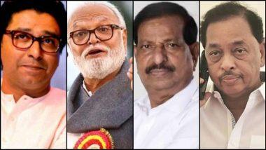 Shiv Sena & Own Power : 'हे' चार नेते आजही पक्षात असते तर, शिवसेना स्वबळावर सत्तेत असती का?
