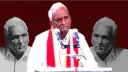 Ganpatrao Deshmukh: ज्येष्ठ शेकाप नेते गणपतराव देशमुख अनंतात विलीन, शोकाकूल वातावरणात सांगोला येथे अंत्यसंस्कार