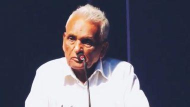 Ganpatrao Deshmukh: गणपतराव देशमुख यांच्या निधनामुळे सांगोला शोकाकूल; मुख्यमंत्री उद्धव ठाकरे, शरद पवार, जयंत पाटील यांच्यासह राजकीय वर्तुळाकडून दु:ख व्यक्त, पाहा प्रतिक्रिया