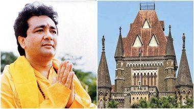 Gulshan Kumar Murder Case: गुलशन कुमार हत्या प्रकरणात अब्दुल राशिद दाउद मर्चेंट यास जन्मठेप