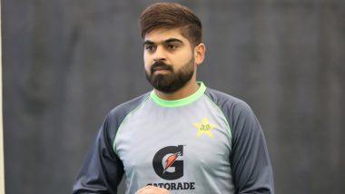 ENG vs PAK 2021: पाकिस्तानला मोठा झटका, इंग्लंड दौऱ्यामधून 'या' कारणामुळे Haris Sohail याची माघार