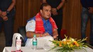 Assam-Mizoram Border Dispute: CM हिमंत बिस्वा सरमा यांच्या विरोधात FIR; मिझोराम सरकारच्या अधिकाऱ्यांची कारवाई