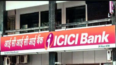 Bank Transation Charge: या बँकेने केले आर्थिक व्यवहारात बदल, जाणून घ्या नक्की बदल कोणते?