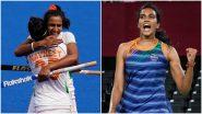 Tokyo Olympics 2020 India Schedule: ऑलिम्पिक पदकाच्या दिशेनेपीव्ही सिंधू, अतानू दास यांच्यासह भारतीय खेळाडू कधी उतरणार मैदानात,जाणून घ्या 31 जुलैचे संपूर्ण शेड्युल