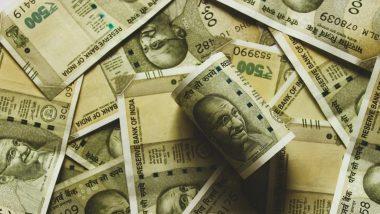 Currency Note Press in Nashik: नाशिक करन्सी नोट प्रेस येथून पाच लाख रुपये गायब
