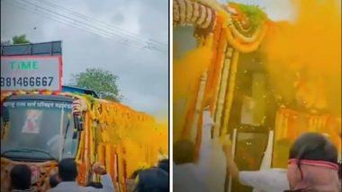 Pandharpur Wari 2021: पंढरपूरला जाणारी माउलीची बस जेजुरीत दाखल, पहा सुवर्ण क्षण (Video)