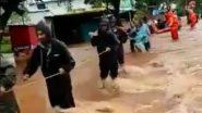 Kerala Flood: केरळमध्ये आलेल्या पुरात 33 जणांचा बळी, 11 जिल्ह्यांसाठी यल्लो अलर्ट जाहीर