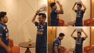 IND vs SL 2021: श्रीलंका वनडेपूर्वी दमशेराजमध्ये युजवेंद्र चहल-कुलुदीप यादव यांची धमाल, BCCI ने शेअर केलेला पाहा हा मजेदार व्हिडिओ