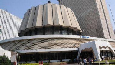 Maharashtra Monsoon Assembly Session 2021: तालिका अध्यक्ष भास्कर जाधव यांच्यासोबत गैरवर्तन केल्याप्रकरणी आशिष शेलार, गिरीश महाजन यांच्यासह 12 भाजपा आमदारांचं वर्षभरासाठी निलंबन