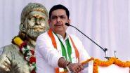 Manikrao Jagtap Passes Away: महाडचे माजी आमदार माणिकराव जगताप यांचे वयाच्या 54 व्या वर्षी निधन