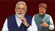 Prahlad Modi On PM Narendra Modi: पंतप्रधान नरेंद्र मोदी 'चहावला' नव्हेत ते तर 'चहावाल्याचा बेटा' - मोदी बंधू