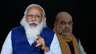 PM Modi Cabinet Expansion:  केंद्रीय मंत्रिमंडळ विस्तार, 17 जणांचे स्थान पक्के झाल्याची चर्चा,  चार कॅबिनेट मंत्र्यांचा राजीनामा, महाराष्ट्रालाही संधी