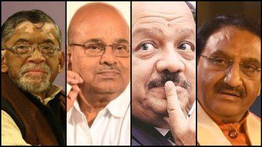 PM Modi Cabinet Expansion: केंद्रीय मंत्रिमंडळ विस्तार, पाहा कोणाचा राजीनामा, कोणाला संधी? जुने चेहरे OUT नवे IN