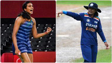 Tokyo Olympics 2020: क्वार्टर फायनल सामन्यापूर्वी PV Sindhu हिच्यासाठी मिताली राजने दिला विशेष मेसेज, पाहा काय म्हणाली टीम इंडिया कर्णधार