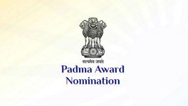 Padma Awards 2022: पद्म पुरस्कार 2022 साठी 15 सप्टेंबर, 2021 पर्यंत नामांकने पाठवता येणार; जाणून घ्या कुठे दाखल कराल Nominations