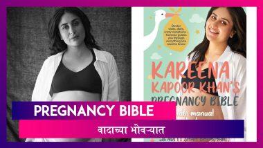 Kareena Kapoor च्या गरोदरपणाच्या प्रवासावर आधारित पुस्तक Pregnancy Bible लॉन्च होताच वादाच्या भोवऱ्यात; धार्मिक भावना दुखावल्याचा आरोप