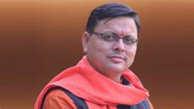 Pushkar Singh Dhami: पुष्कर सिंह धामी यांच्या गळ्यात उत्तराखंड मुख्यमंत्री पदाची माळ, तीरथ सिंह रावत यांचा राजीनामा
