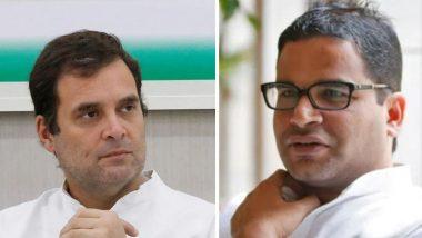 Prashant Kishor यांनी  राहुल गांधी यांच्यासोबत घेतलेल्या बैठकीत  Priyanka Gandhi Vadra, Sonia Gandhi यांनी देखील घेतला होता सहभाग; पहा नेमकी कशावर झाली चर्चा