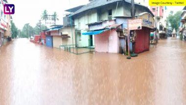 Ratnagiri Flood: रत्नागिरी जिल्ह्यात मुसळधार पाऊस, चिपळूनमध्ये अनेक नागरिक पाण्यात अडकले