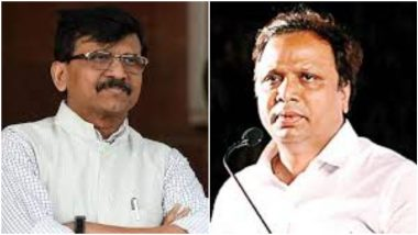 Sanjay Raut, Ashish Shelar Meet: संजय राऊत आणि आशिष शेलार यांच्यात भेट? राज्याच्या राजकीय वर्तुळात नवी चर्चा