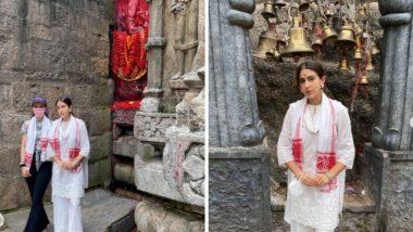 सारा अली खान हिने घेतला देवी कामाख्याचा आशीर्वाद पण नेटकऱ्यांनी धर्मावरुन उपस्थितीत केले प्रश्न