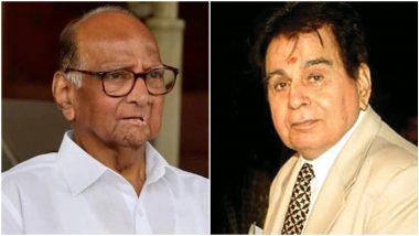 Sharad Pawar On Dilip Kumar: शरद पवार यांनी सांगितली दिलीप कुमार यांच्याबद्दलची आठवण म्हणाले 'त्यांना पाहण्यासाठी आम्ही सायकलवरुन जेजुरीला गेलो'