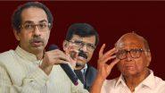 Sharad Pawar on Uddhav Thackeray: उद्धव ठाकरे देशाचे नेतृत्व करणार? शरद पवार म्हणतात 'आनंद आहे!'; संजय राऊत यांच्या वक्तव्यावर भाष्य