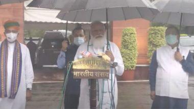 Parliament Monsoon Session 2021: 'बाहू' वर कोरोना लस घेताच आपण 'बाहुबली' होतोय;  Pandemic वर प्राधान्याने चर्चा करणार असल्याची पंतप्रधान नरेंद्र मोदींची माहिती