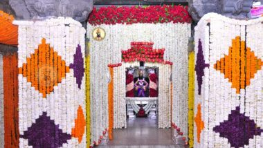 Ashadhi Ekadashi 2021: आषाढी एकादशी निमित्त फुलांच्या आकर्षक सजावटीत बहरलं विठूमाऊलीचं मंदिर; पहा फोटो