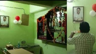 Liquor Ban Lifted in Chandrapur:  चंद्रपूरात दारूबंदी उठवल्याने बार मालकाने पालकमंत्री विजय वडेट्टीवार यांना 'देवा'चा दर्जा देत केली आरती