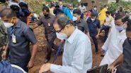 CM Uddhav Thackeray Mahad Visit: डोंगर उतारावरील सर्व वस्त्यांचे पुनर्वसन करणार; तळीये करांनाही मदतीचं आश्वासन