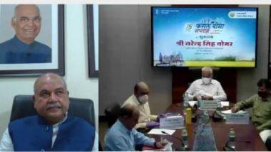 केंद्रीय कृषीमंत्री नरेंद्र सिंह तोमर यांच्या हस्ते पीक विमा सप्ताहाचा शुभारंभ; Fasal Bima Yojana अंतर्गत शेतकऱ्यांचे 95,000 कोटी रुपयांचे विमा दावे निकाली काढण्याचा विक्रम