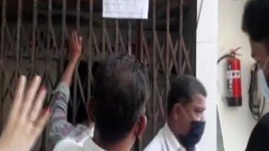 Mumbai Vaccine Scam: कांदिवली चं शिवम  हॉस्पिटल BMC कडून सील