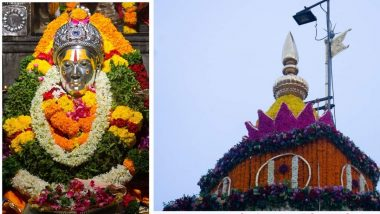 Sant Dnyaneshwar Maharaj Palkhi Sohala 2021: आळंदी मध्ये माऊलींच्या पालखी  प्रस्थानाच्या सोहळ्याला सुरूवात इथे पहा थेट प्रक्षेपण