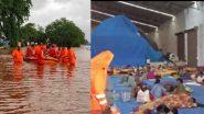 Kolhapur Flood Updates: NDRF कडून 600 पेक्षा  जास्त गावकर्यांची सुखरूप सुटका; पूरग्रस्तांची सध्या साखरकारखान्यात तात्पुरती सोय