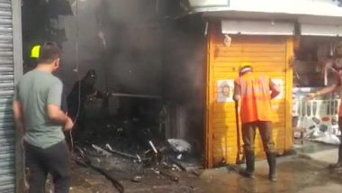 Thane Fire: ठाणे स्टेशन रोडजवळ Prabhat Talkies जवळ 4 दुकानांना आग; अद्याप कोणतीही जीवितहानी नाही