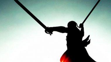 Bajiprabhu Deshpande Punyatithi 2021: बाजीप्रभु देशपांडे यांच्या पुण्यतिथी निमित्त रोहित पवारांसह नेटकर्यांकडून  आदरांजली