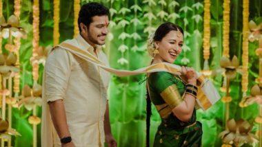 Suyash Tilak Engagement Photos: अभिनेता सुयश टिळक ने लेडी लव्ह आयुषी भावे सोबत केला साखरपुडा; इथे पहा फोटोज