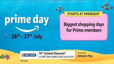 Amazon Prime Day sale 2021 उद्यापासून सुरु; डिस्काऊंट मिळवण्यासाठी फायदेशीर ठरतील 'या' खास टिप्स
