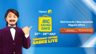 Flipkart Big Saving Days 2021 Sale: आजपासून 'फ्लिपकार्ट बिग सेविंग डेज' ला सुरुवात, स्मार्टफोन ते इलेक्ट्रॉनिक्स प्रोडक्ट्सवर मिळणार धमाकेदार सूट