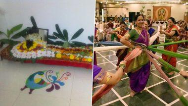 Mangalagauri Vrat 2021 Dates: मंगळागौर पूजा यंदा कधी? जाणून घ्या तारखा आणि पूजा विधी