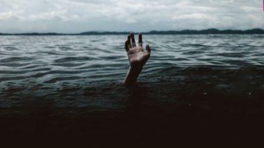 Raigad: मुसळधार पावसामुळे नदीला आलेल्या पुरात 5 वर्षांच्या मुलीसह 2 जण गेले वाहून