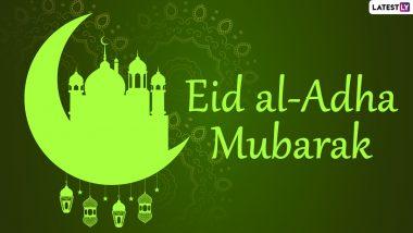 Eid al-Adha 2021 Shayari in Urdu and Hindi: बकरी ईद निमित्त शुभेच्छा पाठवण्यासाठी खास Eid Mubarak HD Images, Quotes, Greetings, Wishes and Wallpapers