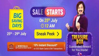 Flipkart Big Saving Days Sale ला 25 जुलै पासून सुरुवात; iPhone 12, Poco X3 Pro आणि अन्य मोबाईल्सवर जबरदस्त ऑफर्स